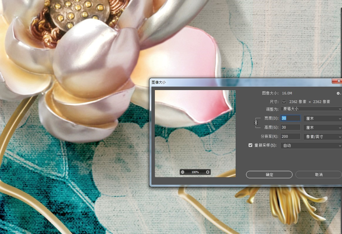 新中式意境荷花圆形装饰画晶瓷画玄关餐厅H61280