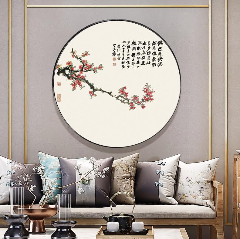 新中式圆形装饰画梅花晶瓷画玄关餐厅H61275