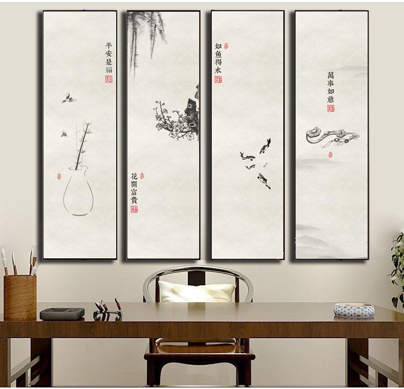 新中式禅意四联四条屏水墨装饰画客厅书房玄关挂画微喷画芯素材图片H61289
